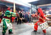 妙峰山庙会在京开幕