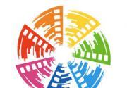 第二届北京国际电影节 主要活动大盘点