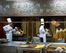京城美食游 吃遍北京百年老字號