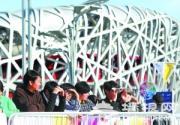"""北京国际电影节 电影嘉年华,观众""""动起来"""""""