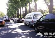 北京车展观展私家车堵了京密路