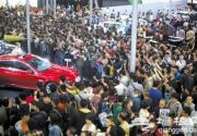 北京国际车展公众日 门票调整至50元