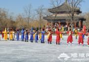 冰舞圆明园 《后宫甄嬛传》北京外景地