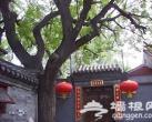 北京老街胡同游线路推荐
