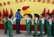 北京欢乐谷推出倾情合家欢套票等多项活动迎接中国旅游日