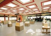 天津博物馆三大展厅将先期开放