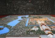 北京古都 绝对皇城的独特京味儿