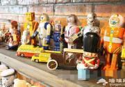 北京怀旧:儿童节赖在玩具店