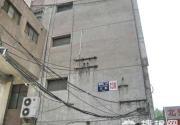 北京四大神秘凶宅之一 朝内大街130号