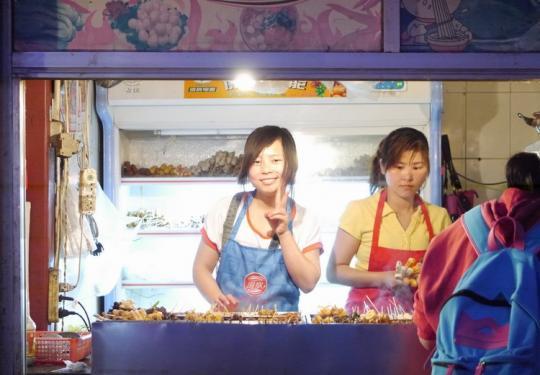 舌尖上的北京夜市