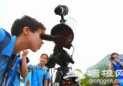 金星凌日如期上演 市民北京天文馆观看