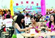 顺义区燕京啤酒节开幕 短信送温馨