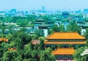 """北京中轴线北海将携手""""申遗"""" 沿街老建筑禁开门脸"""