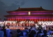 2012皇城文化黄金岛棋牌游戏手机版节昨晚太庙开幕