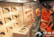 北京免费博物馆已达48家