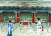 故宫将扩大开放面积 游客或可登东华门城墙远眺