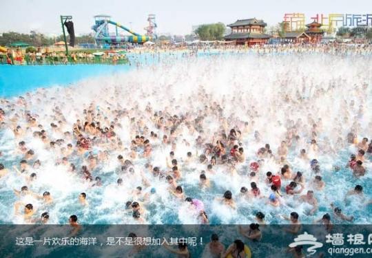北京欢乐水魔方游玩攻略