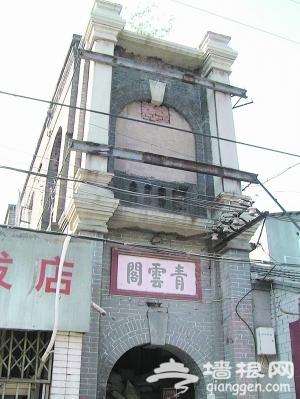 杨梅竹斜街将还原历史风貌[墙根网]