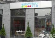 新元素餐厅 展现丽都的健康美食