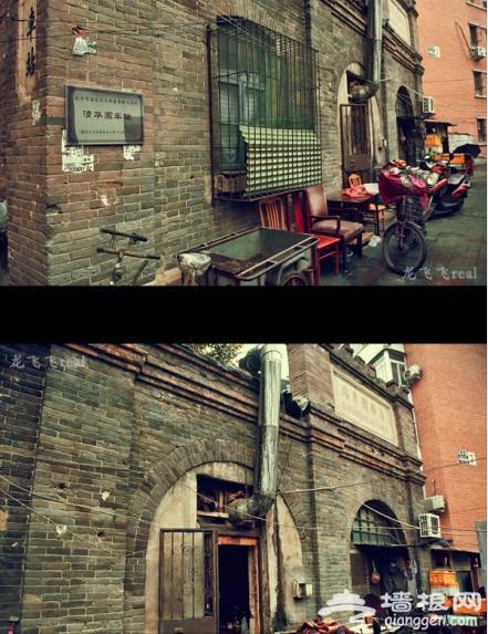隐藏在北京五道口的清朝火车站[墙根网]