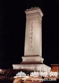 cn-3.jpg (13585 字节)