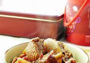 滋补暖身菜-姜母鸭的做法