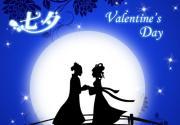 七夕情人节 相约西餐厅感受异国浪漫情调