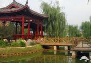 北京拓然山庄 四合院风格住宿