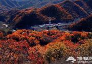喇叭沟门满族乡 十一赏秋休闲游