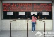 1312万人次逛京城故宫最热
