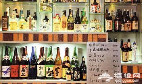Amilal酒吧 隐蔽在胡同里的特色小院