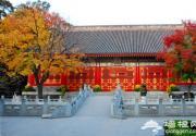 香山红叶节食色共赏 北京香山公园周边美食餐厅