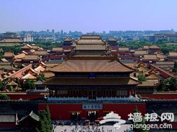 北京中轴线徒步一日游[墙根网]