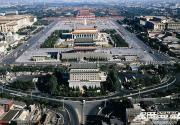 低碳玩北京 北京中轴线徒步一日游