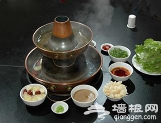 盘点最地道的老北京铜锅涮肉