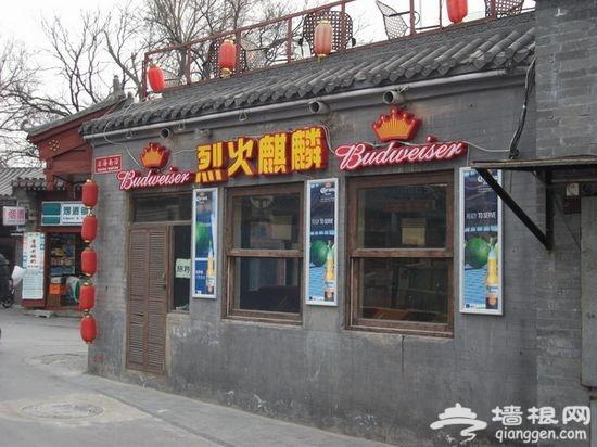 后悔酒吧街寻找独特小店