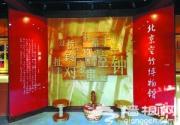 空竹博物馆见识老北京玩意儿