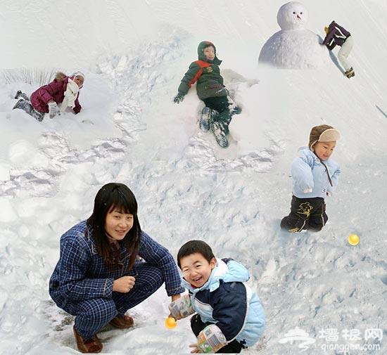 2013工体首届极地冰雪嘉年华[墙根网]