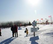 望京冰雪乐园