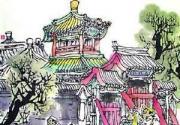 牛街——北京风俗一条街