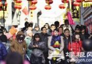 2013天津迎春庙会正式开锣