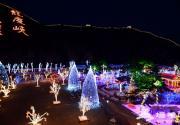 2013龙庆峡冰灯节首次试灯