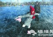紫竹院冰场体验京城最长冰滑梯