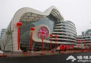 中国妇女儿童博物馆参观攻略 提前准备要做好