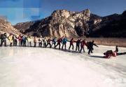 冬季走冰经典路线 北京白河峡谷走冰自助游攻略