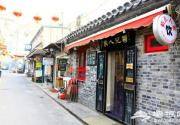 老北京胡同的后现代滋味