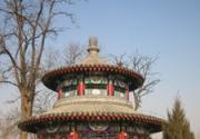 北京遗址公园展现古城魅力