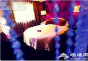 北京缘分星空酒店