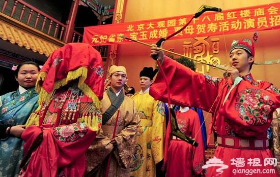 """2013北京红楼庙会预热 大观园敲响""""花样""""太平鼓"""