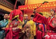"""2013北京紅樓廟會預熱 大觀園敲響""""花樣""""太平鼓"""